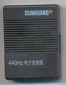 440定音器
